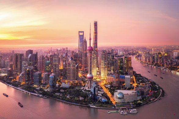 Shanghai NABS 2019